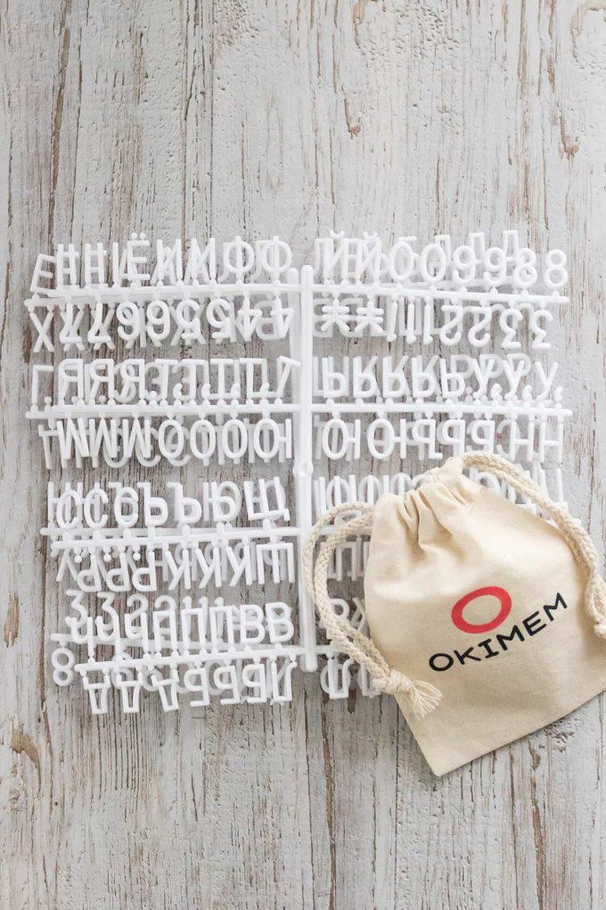 Русские буквы азбука